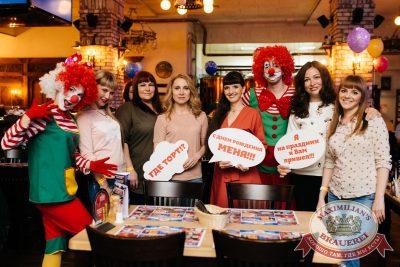 День именинника, 27 мая 2017 - Ресторан «Максимилианс» Челябинск - 39
