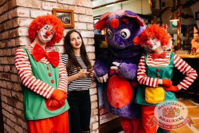 День именинника, 27 мая 2017 - Ресторан «Максимилианс» Челябинск - 4