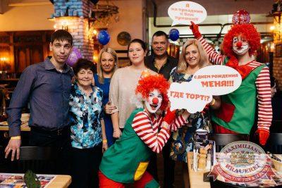 День именинника, 27 мая 2017 - Ресторан «Максимилианс» Челябинск - 40
