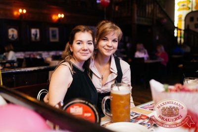 День именинника, 27 мая 2017 - Ресторан «Максимилианс» Челябинск - 41