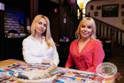 День именинника, 27 мая 2017 - Ресторан «Максимилианс» Челябинск - 42