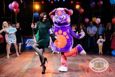 День именинника, 27 мая 2017 - Ресторан «Максимилианс» Челябинск - 8