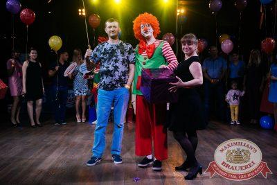 День именинника, 27 мая 2017 - Ресторан «Максимилианс» Челябинск - 9