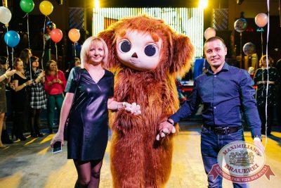 День именинника, 27 января 2018 - Ресторан «Максимилианс» Челябинск - 16