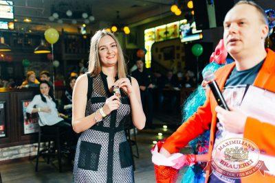 День именинника, 27 января 2018 - Ресторан «Максимилианс» Челябинск - 20