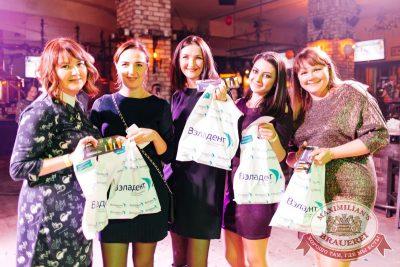День именинника, 27 января 2018 - Ресторан «Максимилианс» Челябинск - 23