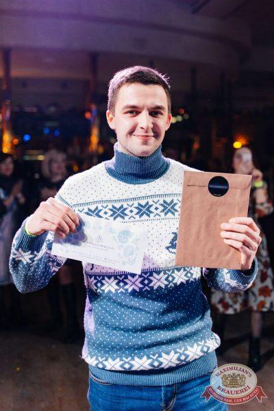 День именинника, 27 января 2018 - Ресторан «Максимилианс» Челябинск - 31