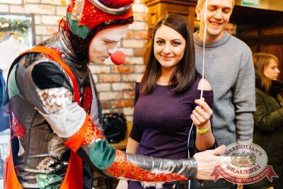 День именинника, 27 января 2018 - Ресторан «Максимилианс» Челябинск - 37