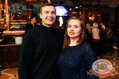 День именинника, 27 января 2018 - Ресторан «Максимилианс» Челябинск - 48