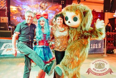 День именинника, 27 января 2018 - Ресторан «Максимилианс» Челябинск - 50