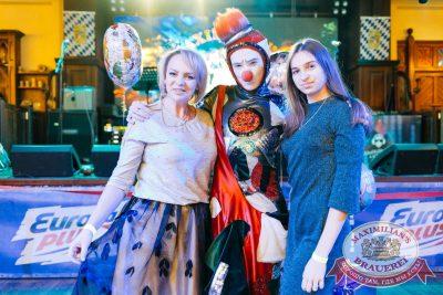 День именинника, 27 января 2018 - Ресторан «Максимилианс» Челябинск - 53
