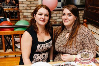 День именинника, 27 января 2018 - Ресторан «Максимилианс» Челябинск - 54