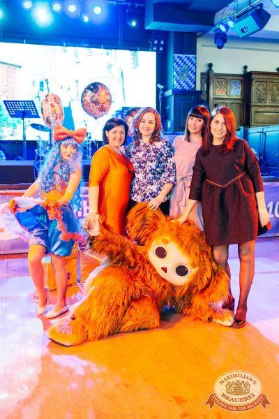 День именинника, 27 января 2018 - Ресторан «Максимилианс» Челябинск - 55