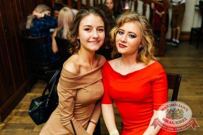 День именинника, 27 января 2018 - Ресторан «Максимилианс» Челябинск - 56
