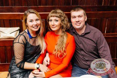 День именинника, 27 января 2018 - Ресторан «Максимилианс» Челябинск - 58