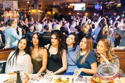 День именинника, 27 января 2018 - Ресторан «Максимилианс» Челябинск - 59