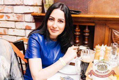 День именинника, 27 января 2018 - Ресторан «Максимилианс» Челябинск - 62
