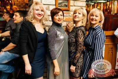 День именинника, 27 января 2018 - Ресторан «Максимилианс» Челябинск - 65