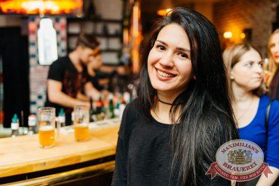 День именинника, 27 января 2018 - Ресторан «Максимилианс» Челябинск - 66