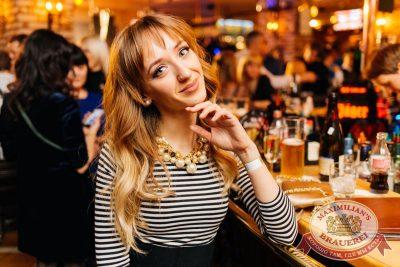 День именинника, 27 января 2018 - Ресторан «Максимилианс» Челябинск - 68