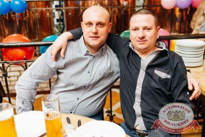 День именинника, 27 января 2018 - Ресторан «Максимилианс» Челябинск - 69