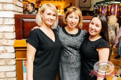 День именинника, 27 января 2018 - Ресторан «Максимилианс» Челябинск - 70