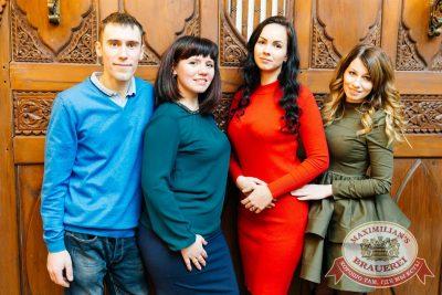 День именинника, 27 января 2018 - Ресторан «Максимилианс» Челябинск - 72