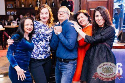 День именинника, 27 января 2018 - Ресторан «Максимилианс» Челябинск - 73