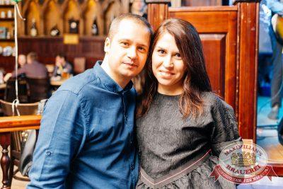 День именинника, 27 января 2018 - Ресторан «Максимилианс» Челябинск - 74