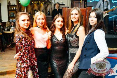 День именинника, 27 января 2018 - Ресторан «Максимилианс» Челябинск - 75