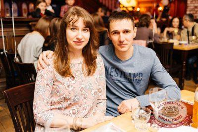 День именинника, 27 января 2018 - Ресторан «Максимилианс» Челябинск - 76