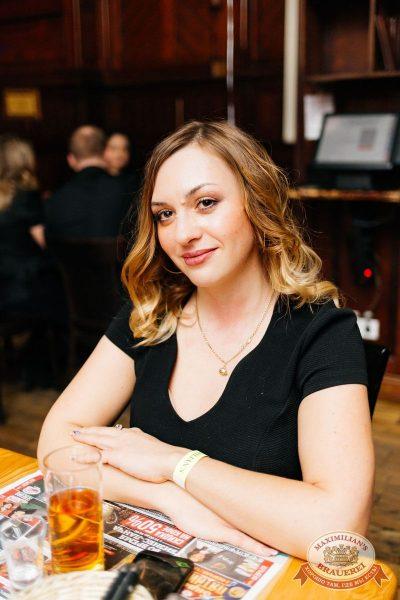 День именинника, 27 января 2018 - Ресторан «Максимилианс» Челябинск - 79