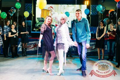 День именинника, 27 января 2018 - Ресторан «Максимилианс» Челябинск - 8