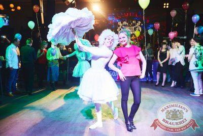 День именинника, 29 апреля 2018 - Ресторан «Максимилианс» Челябинск - 13