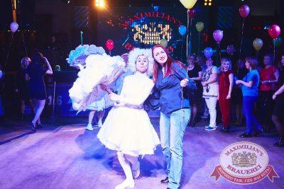 День именинника, 29 апреля 2018 - Ресторан «Максимилианс» Челябинск - 16