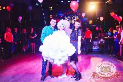 День именинника, 29 апреля 2018 - Ресторан «Максимилианс» Челябинск - 17