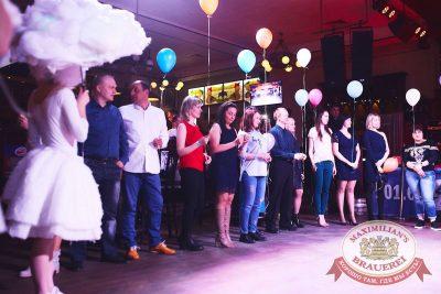 День именинника, 29 апреля 2018 - Ресторан «Максимилианс» Челябинск - 19
