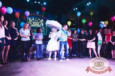 День именинника, 29 апреля 2018 - Ресторан «Максимилианс» Челябинск - 20