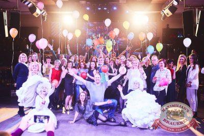 День именинника, 29 апреля 2018 - Ресторан «Максимилианс» Челябинск - 21
