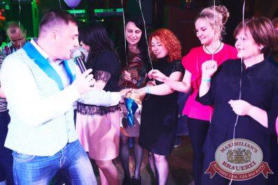 День именинника, 29 апреля 2018 - Ресторан «Максимилианс» Челябинск - 22