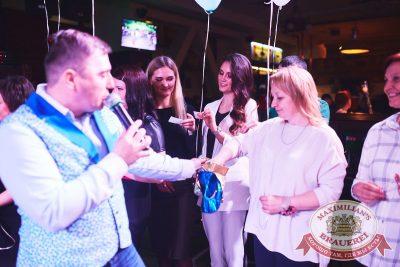 День именинника, 29 апреля 2018 - Ресторан «Максимилианс» Челябинск - 23