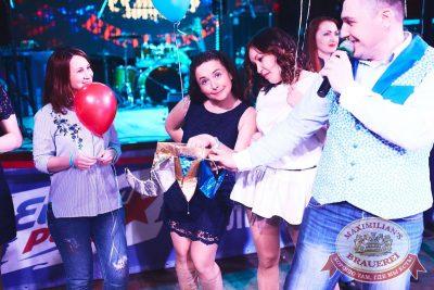 День именинника, 29 апреля 2018 - Ресторан «Максимилианс» Челябинск - 24