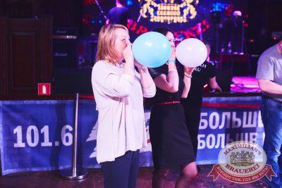 День именинника, 29 апреля 2018 - Ресторан «Максимилианс» Челябинск - 25
