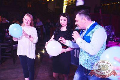День именинника, 29 апреля 2018 - Ресторан «Максимилианс» Челябинск - 27