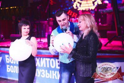 День именинника, 29 апреля 2018 - Ресторан «Максимилианс» Челябинск - 29