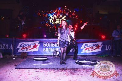 День именинника, 29 апреля 2018 - Ресторан «Максимилианс» Челябинск - 37
