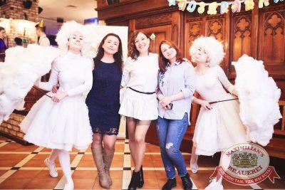 День именинника, 29 апреля 2018 - Ресторан «Максимилианс» Челябинск - 4