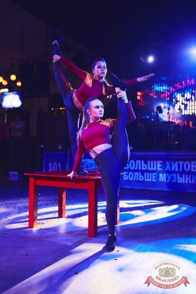 День именинника, 29 апреля 2018 - Ресторан «Максимилианс» Челябинск - 40
