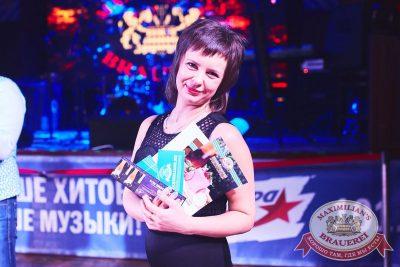 День именинника, 29 апреля 2018 - Ресторан «Максимилианс» Челябинск - 42