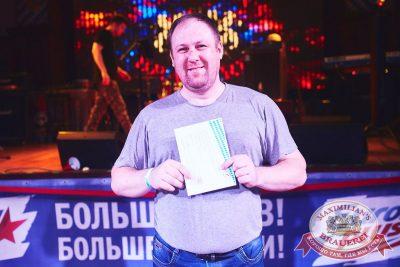 День именинника, 29 апреля 2018 - Ресторан «Максимилианс» Челябинск - 43